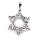 Diamond Jewish Star of David Pendant - 14k White Gold - Style# 001887